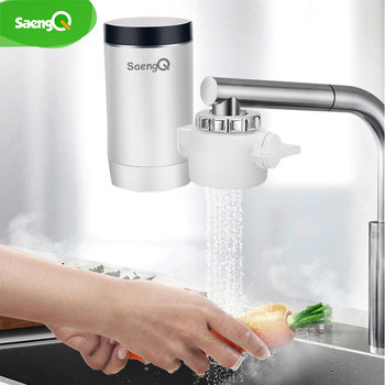 saengQ  Electric Water Heater Kitchen 3000w Tap Instant Hot Water Faucet Heater Cold Heating Faucet Tankless Water Heater