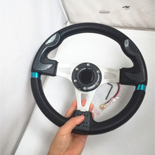 2019 new racing steering wheel / universal 13 inch steering wheel / car styling steering wheel carbon fiber color(China)