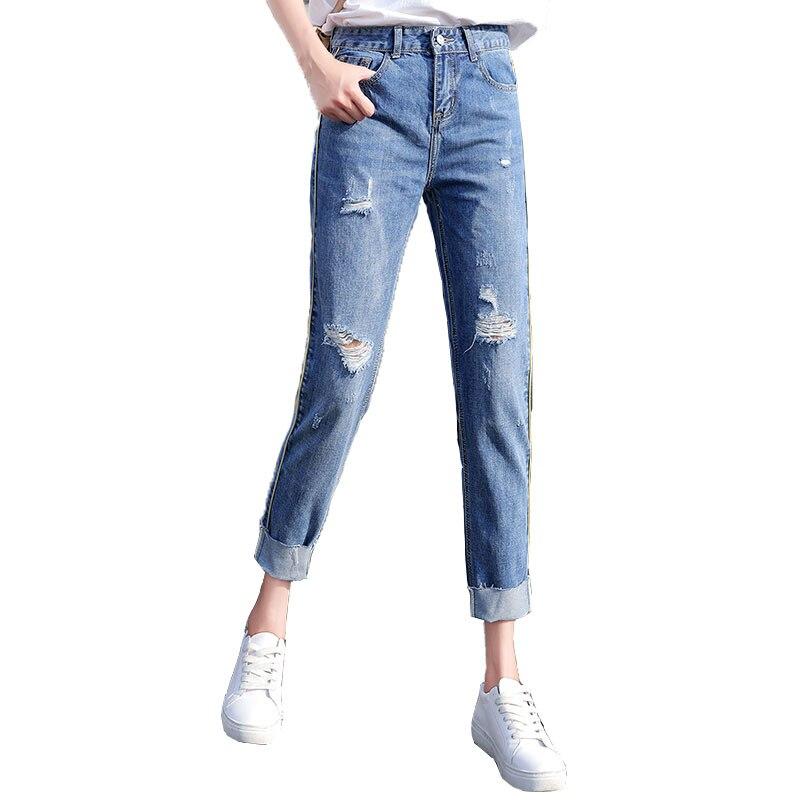 Loyalget Plus Size Ripped Women Jeans High Waist Casual Denim Harem Pants Hole Ankle Length Cuffs Light Blue Jeans For Women