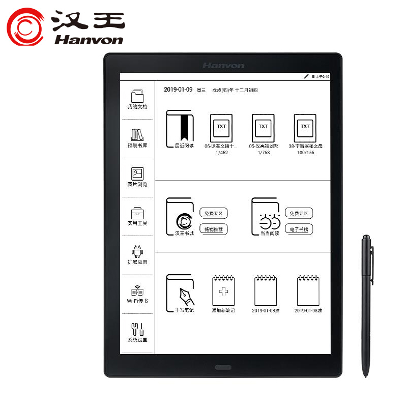 Hanvon Ebook Reader 13.3 inch Flat sink Screen 16GB Wifi Bluetooth