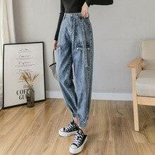 Autumn New Korean Cargo jeans woman high waist Harem pants for women plus size l