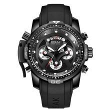 HobbyLane Wrist Watch Men BREAK 5601 Fashion Men Large Dial