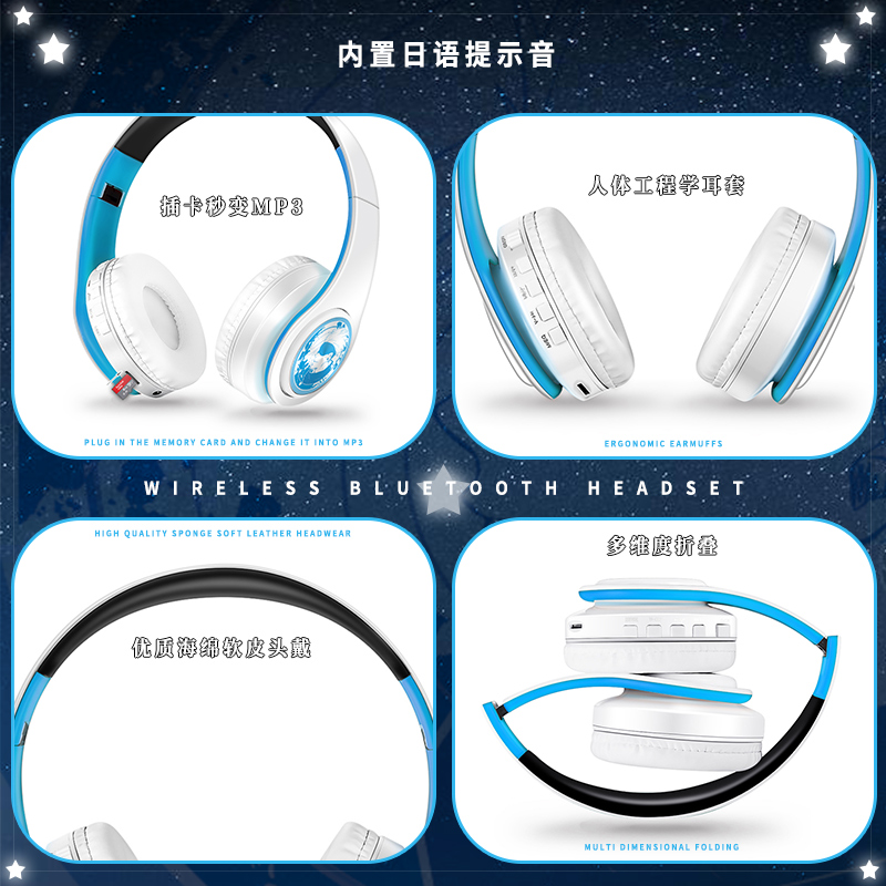 Anime Jujutsu Kaisen Gojou Satoru Wireless Bluetooth Headset Comfortable Stereo Foldable Gaming Headphones Xmas Gifts Cosplay 3