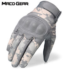 Тактические перчатки велосипедные мужские поклонники армейская