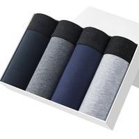 4Pcs\lot Underwear Soft Boxers Homme Cotton Boxer Men Solid Cotton Boxer Shorts Plus Size Boxers Mens Underwear Lot