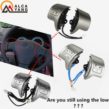 NEW! Bluetooth Steering Wheel Audio Control Switch For Toyota Corolla ZRE15 2007 2008 2009 2010 2011 2012 2013 car styling .