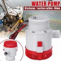 High pressure 3500GPH boat bilge pump 12v bilge pump dc 12v kayak rule water electric 3500 gph 12 volt accessories marine