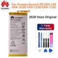Huawei P8 оригинальная запасная батарея 2600mAh HB3447A9EBW батарея для Huawei Ascend P8 GRA-L09/UL00/CL00/TL00/TL10/UL10 батарея
