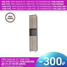 Шкаф-пенал Виктория 400 с нишей (Пикард, ЛДСП с кромкой ПВХ, Венге) Комфортная мебель