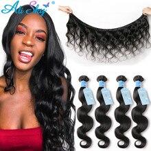 Alisky cheveux corps vague paquets péruvien cheveux armure paquets 100% cheveux humains paquets 8 30 pouces 1/3/4 paquets Remy extensions de cheveux