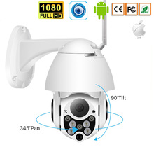 1080P HD IP Camera Outdoor Speed Dome Wireless Wifi 4X Zoom IR Network Speed Dome 2MP Security Camera CCTV Surveillance Cameras цена 2017