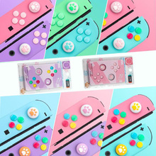 Funda protectora con botón de Joystick para Nintendo Switch, funda de piel con pegatina ABXY para mando de NS Lite