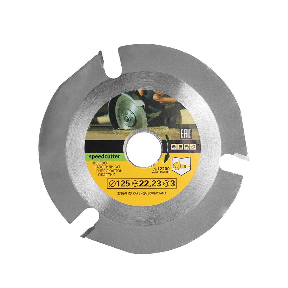 125mm Circular Saw Blade Multitool Grinder Saw Disc Carbide Tipped  Disc Power Tool Accessories For Wood Cutting