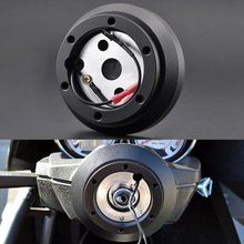 Hub-Adapter Car-Steering-Wheel Nissan 90 89-97 Short Auto-Parts 240SX Fit-For