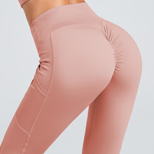 New High Waist Double-Sided Brocade Tight-Fitting Fitness Pants Ins Online Celebrity Hip Nine-Point Pocket Sports Yoga Pants Wom