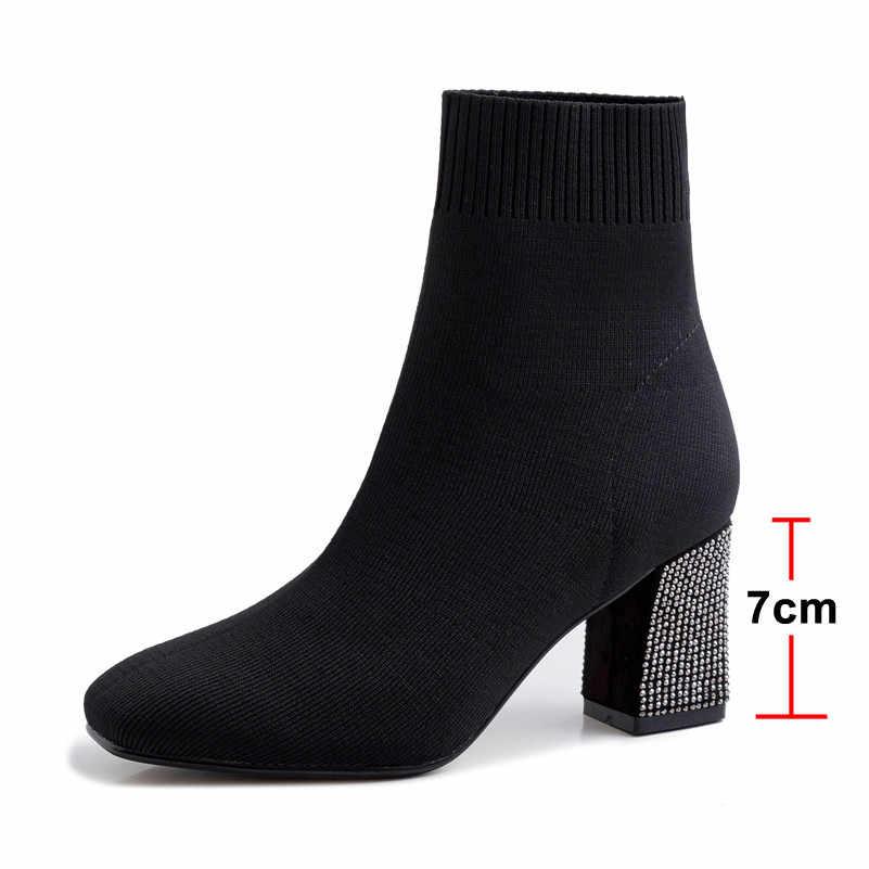ANNYMOLI hiver chaussette bottes femmes cristal épais talons hauts bottines Slim tricot bout carré chaussures courtes femme automne taille 39