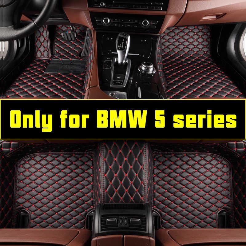 車のフロアマット BMW 5 シリーズ F10 F11 F07 E39 E60 E61 GT 520i 523i 525i 530i 535i 540i 520d 525d 530d M550d 車スタイリングカーペット