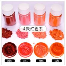 20 Pearlescent powder Epoxy Resin Dye Pearl Pigment Natural Mica Mineral Powder R9UC(China)