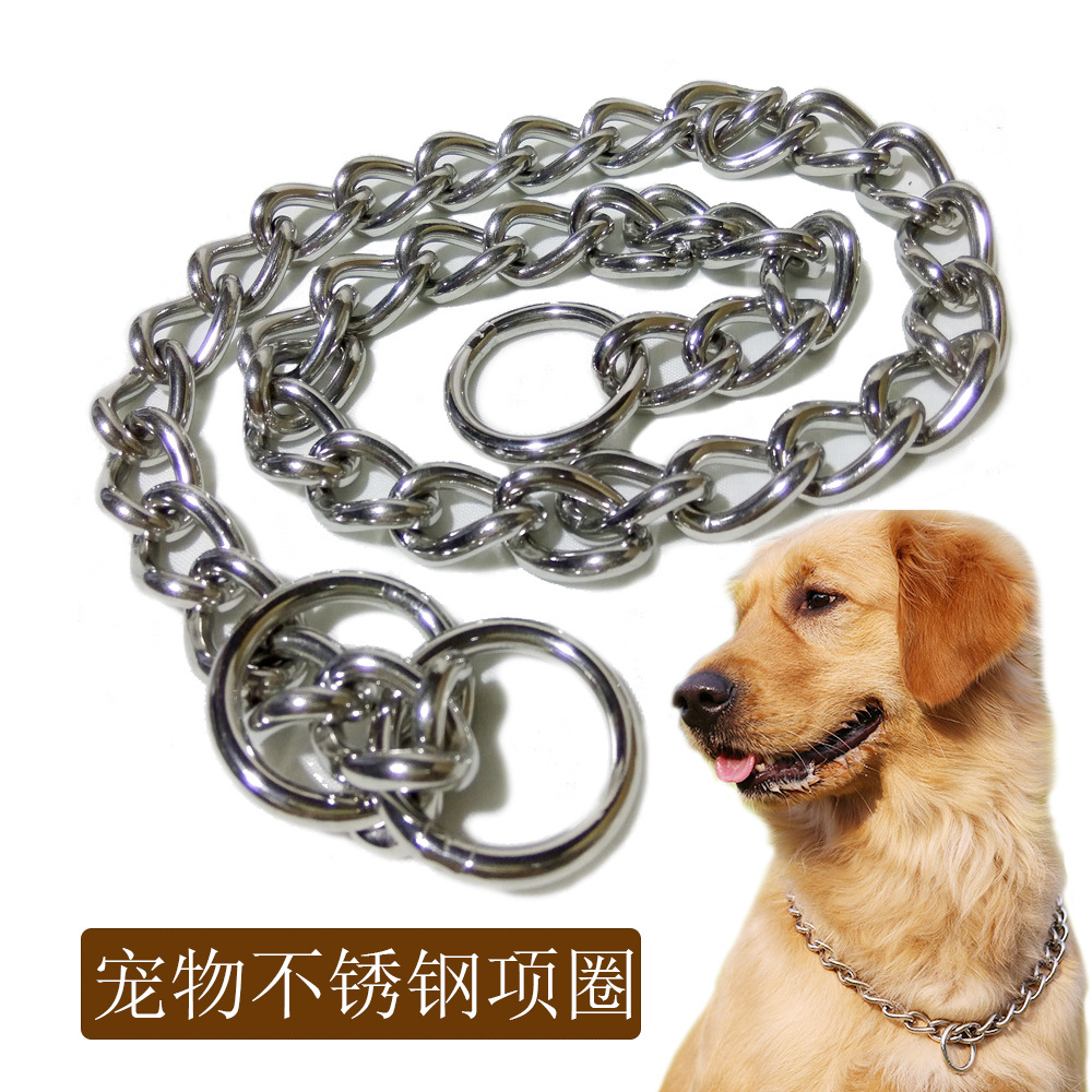 Pet Stainless Steel Dog Pendant Neck Ring Steel Dog Collar Control P Pendant Explosion-Proof Dog Training Pendant Necklace Train