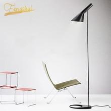 replica arne jacobsen floor lamp aj floor lamp Nordic AJ Floor Lamp Contempary Floor Light Black/white Metal Standing Light Living Room Bedroom Bedside Decorate Floor Lamps