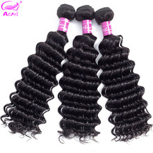 Deep Wave Bundles 34 32 30 40 Inch Bundles Indian Hair Weave Bundles 100% Human Hair Bundles Remy Human Hair Extensions Ariel(China)