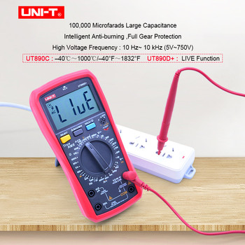 True RMS Digital Multimeter UNI-T UT890C UT890D+AC DC voltage Current meter Resistance Capacitance ACV Frequency Measure LCD NCV uni t ut89x ut89xd true rms digital multimeter true rms tester ac dc voltmeter ammeter 1000v 20a frequency led measure