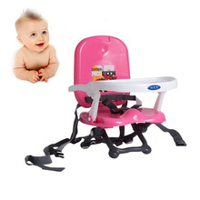 Baby dining chair baby multi functional portable folding dining chair Folding table chair with dinning plate Lightweight