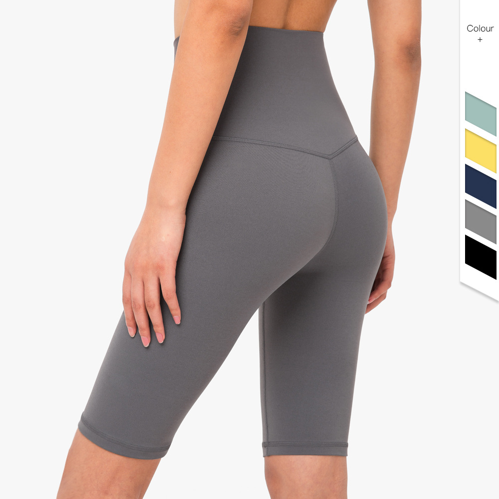 NCLAGEN Active Atheleisure Butt Lift High Waist Shorts Women Nylon Workout Yogaings GYMs Short Capris 2020 Nude Sudadera Bottoms