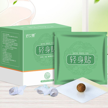 30pcs Moxa Navel Sticker Chinese Medicial Therapy Women Gynaecology Warm Uterus Irregular Menstruation Moxibustion Plaster ten years old moxa roll chinese pure mox roller stick rolls moxibustion mugwort moxa artemisia acupuncture massage therapy