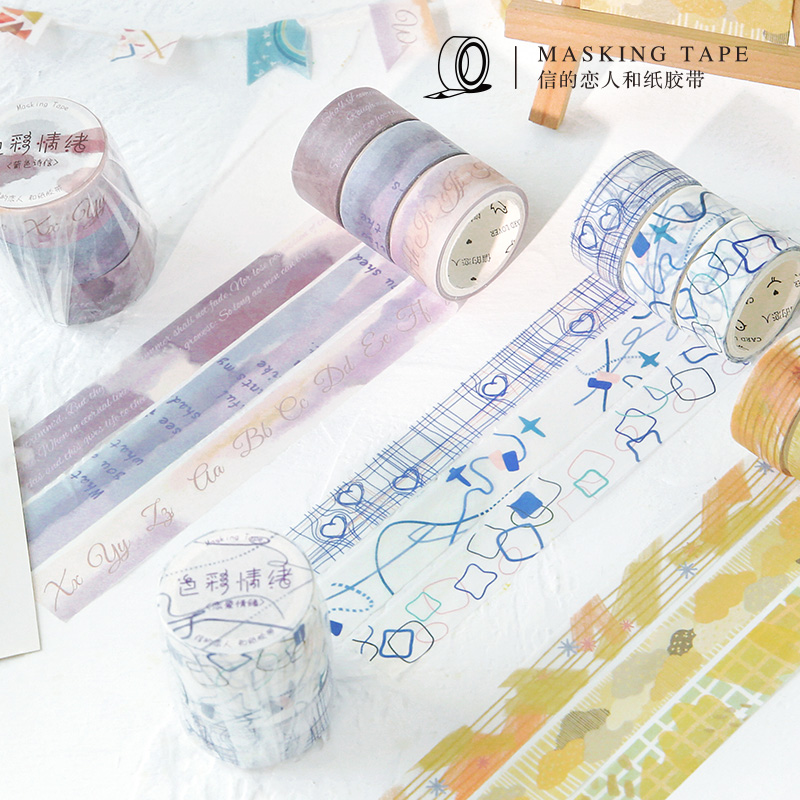 3pcs/pack Masking Tape Set Lemon Rain Washi Paper Decorative Tape Diy Label For Scrapbooking Album Craft Diary Planner
