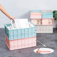 Faltbare Lagerung Box Kunststoff Spielzeug Make-Up Organizer Container Fall Multifunktions Trunk Bag Auto Klapp Innen Bins cheap CN (Herkunft) HP-L8801 2 3 Harz Faltung Speicherkasten und Behälter