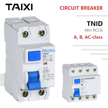 Circuit Breaker Class B Leakage Protector AC Electromagnetic Residual Current 16A 50A 63A 80A 100A AC RCBO RCCB B-type MCB 1 modular 18mm width new design 80a 100a 125a 10ka breaking capacity mcb miniature circuit breaker 10ka breaker automatic