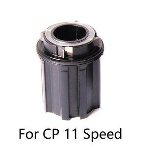 Корпус кассеты для Thinkrider X7 велосипедный тренажер для Shimano CP 11 скорость 12 Скорость XD XDR Freehub