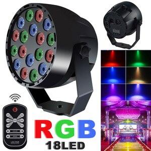 RGB многоцветный 18 x светодиодный мини-вспышка/сценический светильник Par Поддержка голоса/пульт дистанционного управления/DMX512 для KTV/Дискоте...