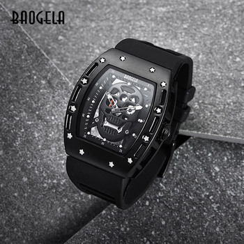 BAOGELA New Arrival Style Pirate Skull Quartz Men Watches Military Silicone Brand Mens Sports Watch Waterproof Relogio Masculino