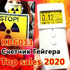 Image 5 - KB6011 licznik geigera promieniowanie jądrowe detektor osobisty detektor dozymetru inteligentny Tester geigera muller Tester radiat dosimet