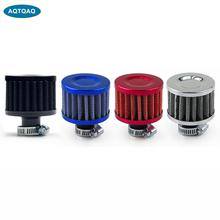 AQTQAQ 1Pcs Car Air Filter Auto Parts #8211 Car Mushroom Head Style Air Cleaner Filter cheap C01425 5 8CM brand new