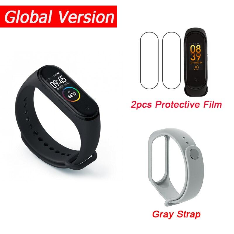 Global Add Gray