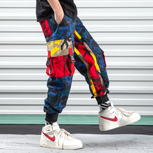 iiDossan Multi Pockets Cargo Pants Men Joggers Camouflage Camo Overalls Harajuku Streetwear Trousers HipHop Military Cargo Pants