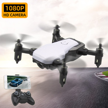 PEGI Mini RC Drone with Camera HD 1080P FPV Wifi Remote Control Professional Quadcopter Pocket Selfie Drones Toy Gift for Kids