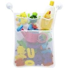 Кухонные принадлежности Мультяшные подвесные сумки корзина для хранения ванная комната малыш купальная сетка для игрушек форма сумка для хранения Органайзер
