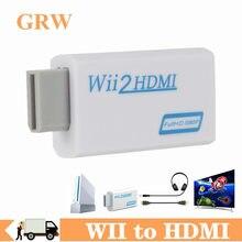 Wii para hdmi conversor completo hd 1080p wii para hdmi wii 2 hdmi conversor 3.5mm de áudio para pc hdtv monitor de exibição wii para hdmi adaptador