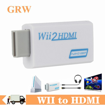 WII to HDMI Converter Full HD 1080P WII to HDMI Wii 2 HDMI Converter 3.5mm Audio for PC HDTV Monitor Display Wii To HDMI Adapter wii to ps2 adapter