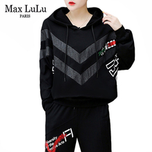 Max LuLu Luxury Korean Clothes Autumn Ladies Denim Tops And Pants Women Two Piece Set Punk Hooded Fitness Tracksuit Club Outfits
