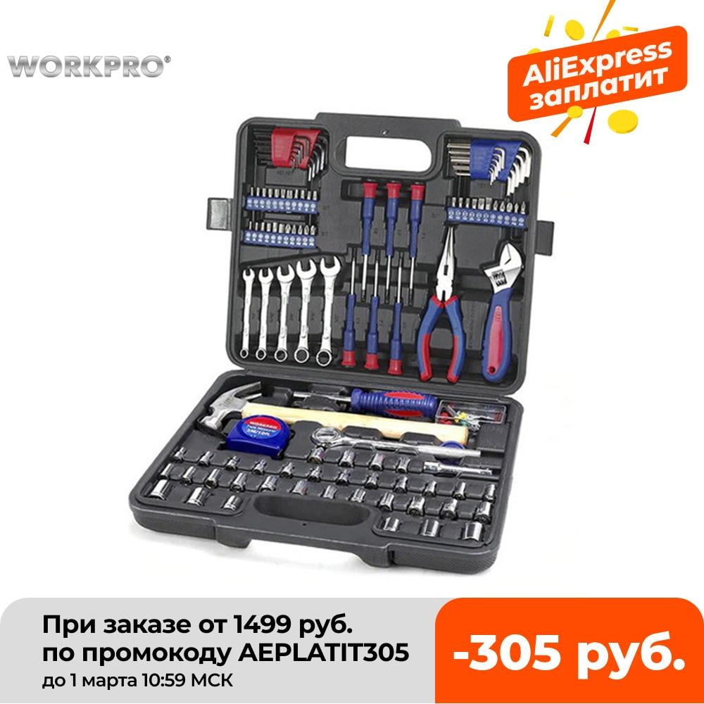 Набор инструментов 165 шт. WORKPRO W009042AE Ручной инструмент комплект гайковерт