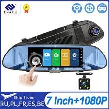 E ACE A01 Xe DVR Full HD 1080P 7 Inch IPS Cảm Ứng Đầu Ghi Hình Camera Ống Kính Kép Với Phía Sau camera Tự Động Registrator Dash Cam