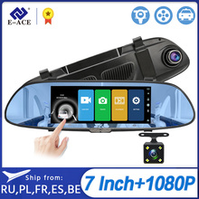 E ACE DVR para coche A01 FHD 1080P, 7 , IPS, lente Dual con cámara de visión trasera, cámara de salpicadero