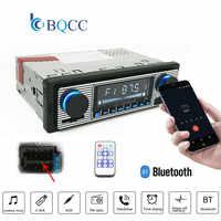 1 din car radio Bluetooth Vintage Car Radio MP3 Player Stereo USB AUX Classic Audio