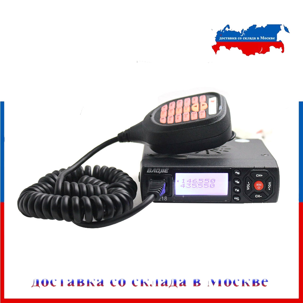 Baojie BJ-218 Walkie Talkie 25W 136-174MHz & 400-470MHz Dual Display MINI Mobile Radio Ham Radio For Car Bus Taxi Two Way Radio
