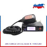 Baojie BJ-218 talkie-walkie 25W 136-174MHz & 400-470MHz double affichage MINI Radio Mobile Radio jambon pour voiture Bus Taxi Radio bidirectionnelle